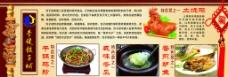 李健饺子城图片