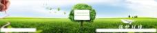 绿化环境图片