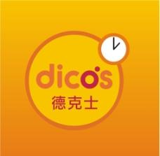 德克士logo图片
