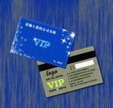 蓝色VIP 会员卡图片
