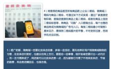微信营销宣传图片
