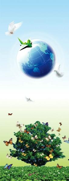 地球是我家图片