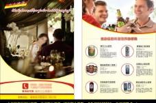 德国啤酒产品页图片