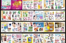 化妆品10月刊图片