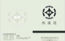 信赢科技封面图片