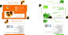 养生茶盒包装平面图图片
