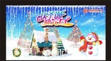 圣诞吊旗白雪