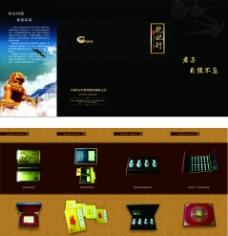 产品宣传折页图片