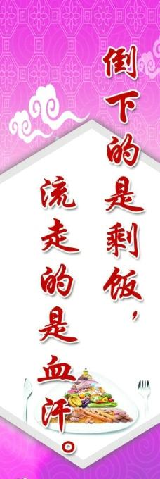 幼儿园写真模板幼儿园广告设计模板图片