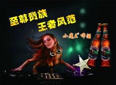小魔王啤酒图片