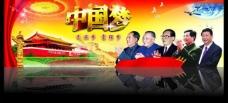中国梦及近代伟人像展图片