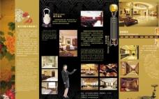 天豪酒店图片
