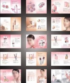 化妆品手册图片