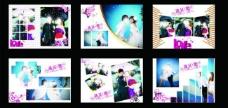 婚纱相册模板图片