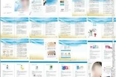 公司图册 产品宣传册图片