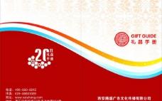 tengsheng封面图片