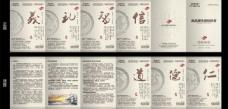 辛巴达尚智系列小册子图片