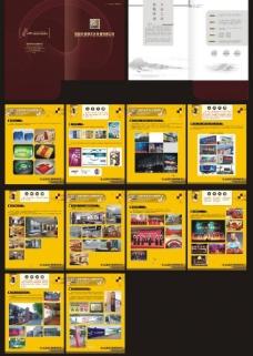 圳键文化公司封套图片