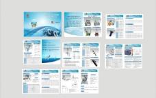 自动化设备手册图片