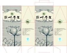 茶叶盒图片