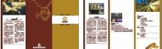 宣传折页图片