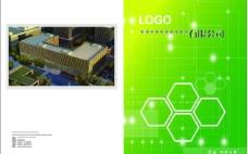 科技感封面图片