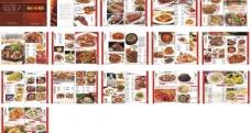 川味菜谱图片