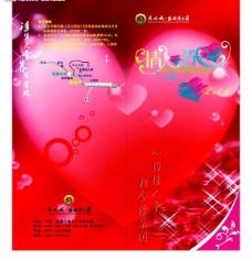 情人节宣传折页封面图片