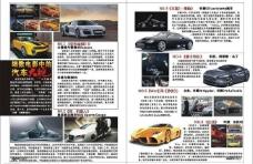 杂志内文图片