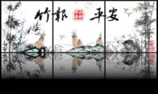 竹报平安三联画图片