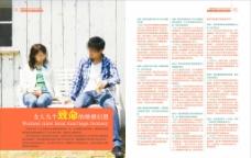 杂志模版图片