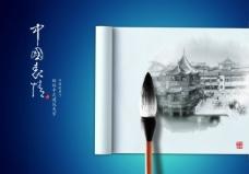 中国表情图片
