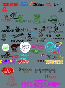 服装logo集合图片