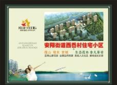 地產廣告圖片
