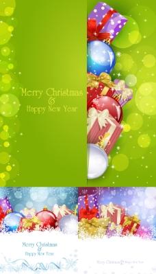 圣诞节卡片