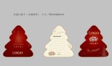 创意圣诞树圣诞心愿卡图片