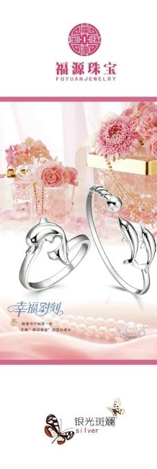 海豚银饰灯箱片图片
