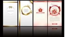 梦幻展板背景图片