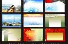 企业展板图片