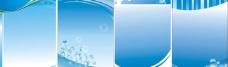 展板 蓝色背景图片