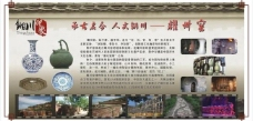 铜川展板图片