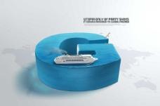蓝色字母上的轮船