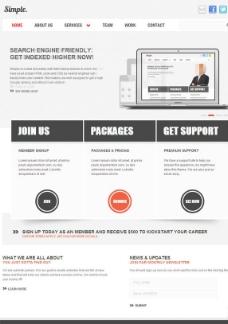 簡潔淺灰色網站模板圖片