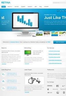 公司网站蓝色模板图片