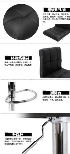 办公椅产品详情描述图片