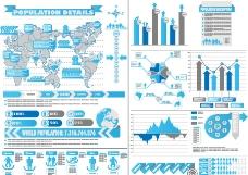 商务统计图表图片