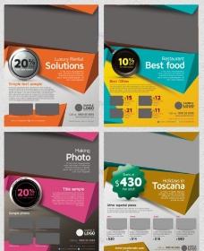 画册设计 封面设计图片