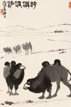 跨漠渡沙图片
