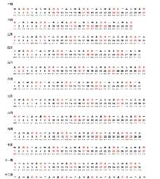 2015日历 横版图片