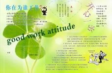 绿色展板海报图片